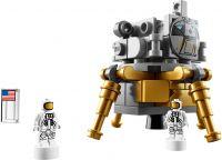 Сатурн-5-Аполлон 21309